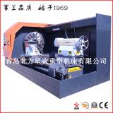 Горизонтальный сверхмощный Lathe CNC для поворачивать длинний вал верфи (CG61100)