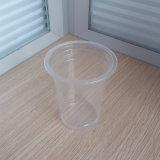 [سلبل] [12وز] [بّ] فنجان مادّيّة بلاستيكيّة