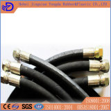 Il filo di acciaio ad alta pressione di SAE 100r si è sviluppato a spiraleare tubo flessibile di gomma idraulico