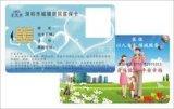 Cartão saudável dos residentes espertos do cartão do seguro médico
