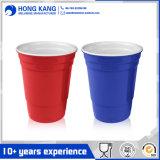 عامة لون شال فنجان بلاستيكيّة قابل للاستعمال تكرارا لأنّ [هووسور]