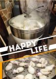 デジタルホーム電気調節可能で熱い蒸気の鍋