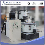PVCプラスチック粉の高速熱冷たいミキサー