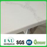 Statuario Nuvoの白い水晶石の平板
