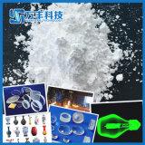 99.99%イットリウムの酸化物Y2o3の粉