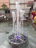 2m 음악 물 정원 샘