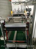 White- 까만 테이프, Vhb 의 보호 피막, 간격 레테르를 붙이는 기계