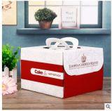 Despliegue del paquete del papel Varios Diseño caja de torta