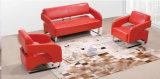 حديثة أوروبا تصميم فولاذ معدن جلد ينتظر مكتب أريكة ([نس-س8807])