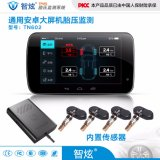 Система навигации TPMS USD Android с внешними датчиками
