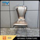 椅子の現代デザインを食事するレストランの金属のTiffanyの椅子の本革