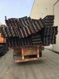Faisceaux structuraux avec de l'acier du carbone Q235B