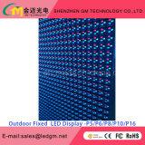스크린 광고를 위한 옥외 P25 복각 풀 컬러 조정 발광 다이오드 표시