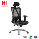 高品質のヘッドレスト中国Facturyが付いている青い網のオフィスの圧延の椅子