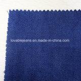Ткань джинсовой ткани 10 Oz синяя (T120)