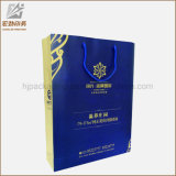 Gift&#160 brillante impreso aduana; Paper Bolso Garment Bolsa de papel/Shopping Paper Bolso