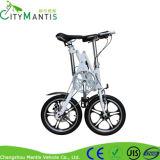 1개 초 Yz-7-16 접히는 자전거 알루미늄 합금 단 하나 속도