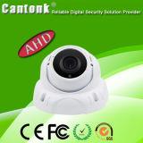 1080P小型ドームAhd/Cvi/Tviの機密保護HDのカメラ(KDSHS30HTC200ES)