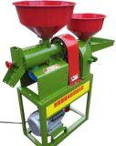 Foco da máquina do moinho de arroz no processamento da grão