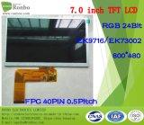 "7 "" 차 DVD/GPS를 위한 800X480 RGB 40pin TFT LCD 모듈"