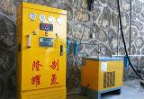 Psaの酸素のガスの発電機