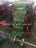Пластичная машина Thermoforming крышки для шара риса