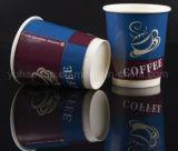 taza de papel de la bebida caliente doble de la pared 16oz (YHC-131)