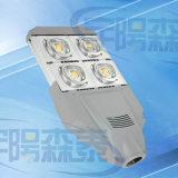 LED 가로등 60W LED 점화 LED 투광램프 프로젝트 점화