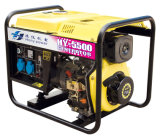 Комплект генератора AC 1/3phase 5kw/6.5kVA хорошего качества открытой рамки портативный тепловозный