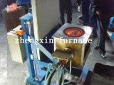 金属のための小さい電気持ち上がる誘導の溶ける炉