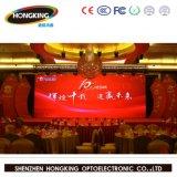 Pantalla de interior nacional de la alta calidad P4 LED de Mbi 5124IC de la estrella
