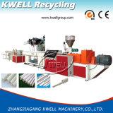 PVC Machine/PVC 관 생산 라인을 만드는 플라스틱 관 밀어남 기계 또는 관
