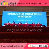 Visualizzazione di LED locativa dell'interno di colore completo di P2 HD/video parete video/del comitato