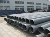 ASTM D2466 Sch40 물 공급 UPVC/PVC 관