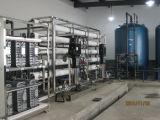 Ozon-Wasser-Reinigungsapparat-keimtötendes UVlampen-Wasser-Reinigung-Gerät Cj1227