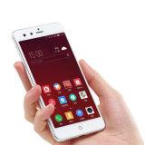 Nubia Z11のためのカスタマイズされたパッキングが付いている昇進9h 0.33mmの携帯電話スクリーンの保護装置