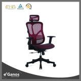 贅沢な最高背部人間工学的のオフィスの椅子