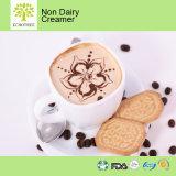 即刻の冷たい水溶性の飲むコーヒークリーム