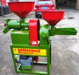 Филировальная машина машины стана риса зернокомбайна с дробилкой для зерна риса пшеницы