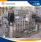 순수한 물 생산 라인을%s 물 처리 장비를 완료하십시오