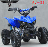 A7-011 Brand New 60cc essence Powered ATV