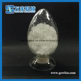 CAS第7790-86-5のセリウムの塩化物Cecl3