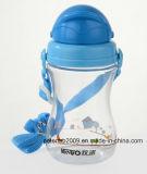 bottiglia di acqua di sport del banco del nuovo prodotto 350ml per i capretti ed i bambini, bella bottiglia di acqua