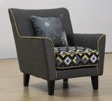 固体フレームおよび高品質のスポンジが付いているファブリック単一のソファー
