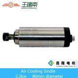 eje de rotación del CNC de la refrigeración por aire del diámetro 2.2kw Er16 400Hz 24000rpm de 80m m para la madera