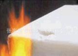 Flammhemmende elastische gestrickte Faser des Gewebe-40%Modacrylic/60%Glass