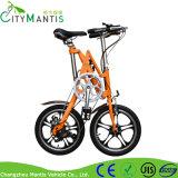 Vélo se pliant de vitesse de l'alliage 7