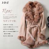 Genuine Shearing Leather de modèle de Madame neuve et fourrure de Fox de type de jupe de fourrure longue