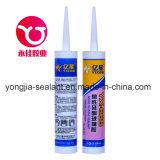 Sigillante trasparente adesivo di vetro resistente all'intemperie del silicone (YX-688)