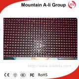 옥외 더 나은 방수 P10는 색깔 LED 빨강 모듈을 골라낸다